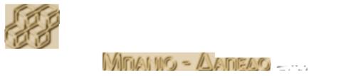 Δαλαμάγκας Μπάνιο Δάπεδο Λάρισα
